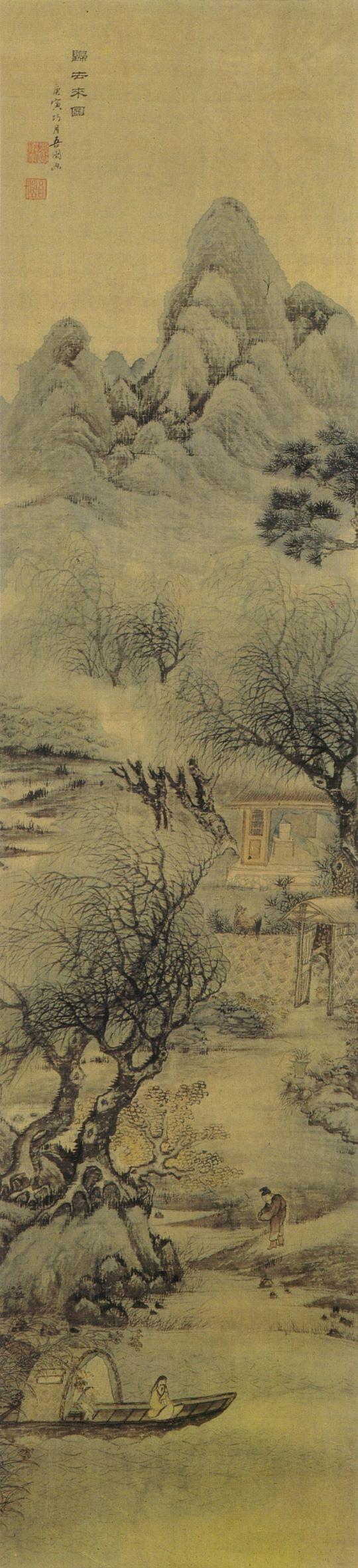(Korea) 귀거래도 1890 by Jang Seung-eop (1843-1897). ca 19th century CE. colors on silk. Gansong Gallery, Korea.