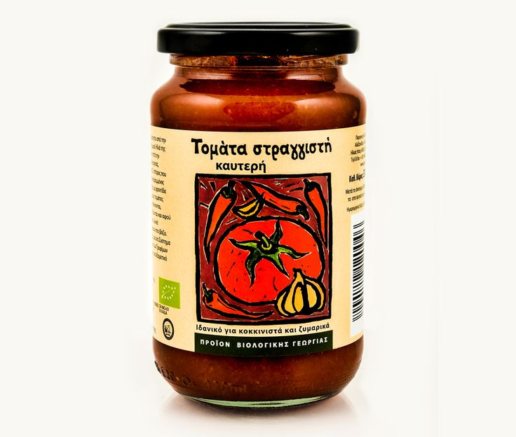 Ready-made sauce with tomato and chili for daring combinations. Excellent combination with nachos.