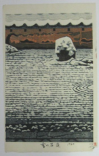 Shiro Kasamatsu. woodblock Snow at the Rock. 1960.: