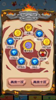 3- TenLotteryScreenShot