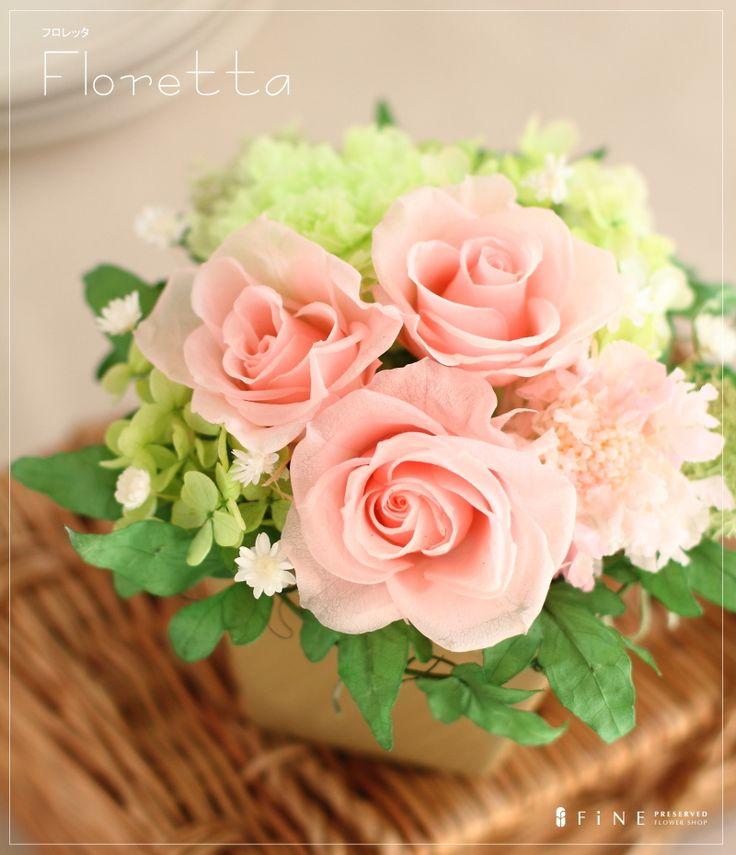 preserved flower *Floretta