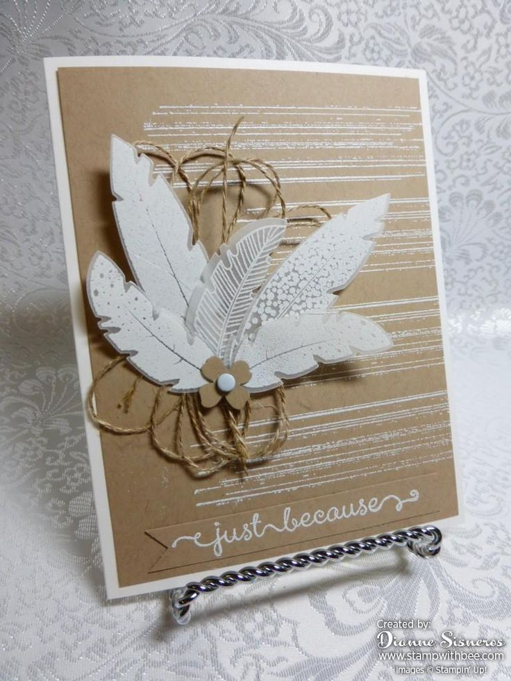 Monochromatic White Embossed Feathers....