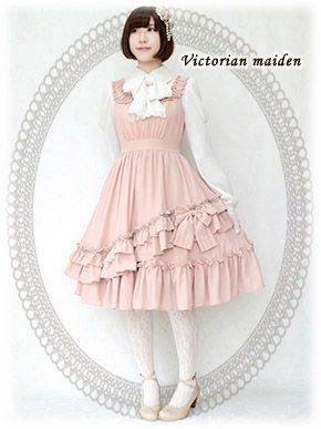 #VictorianMaiden Fairy Gather Ribbon OP