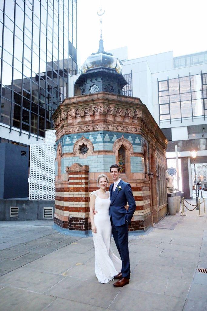 Wedding venues london city