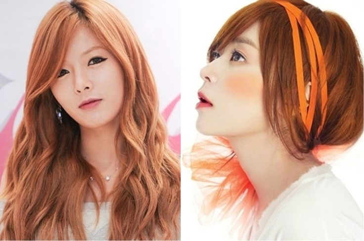 Fall hair color: orang...