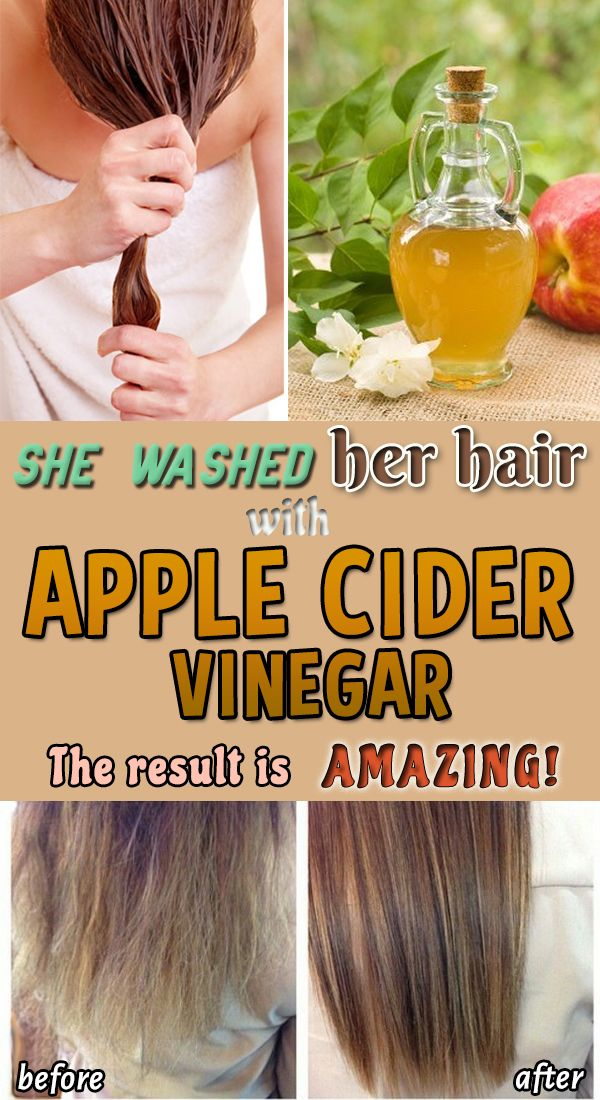 She washed her hair with apple cider vinegar. The result is AMAZING!