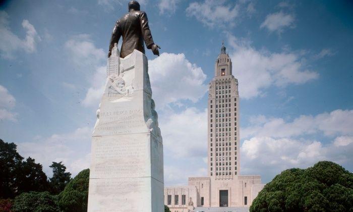 Huey P. Long statue, State Capitol, Baton Rouge, Louisiana.