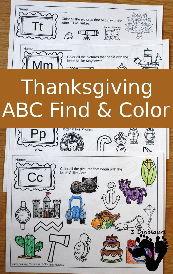 FREE No Prep ABC Find & Color for Thanksgiving Fun: for letters C, H, M, P and T - 3Dinosaurs.com
