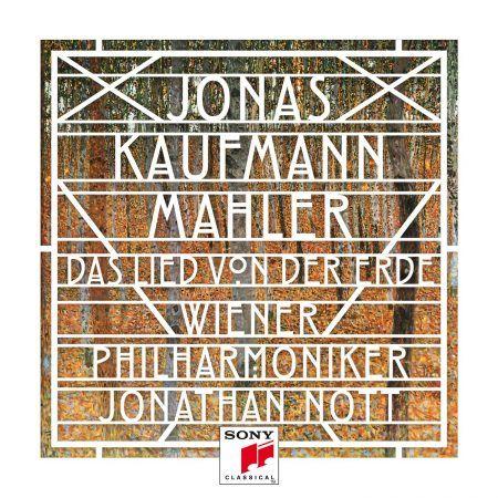 Telecharger Gustav Mahler Mahler Das Lied Von Der Erde Download Album 2017    Artist : Gustav Mahler  Album : Mahler Das Lied Von Der Erde  Format : MP3  Genre : Musique classique  Qualité : 320 Kbs  Tracklist:  1.Mahler: Das Lied von der Erde:
