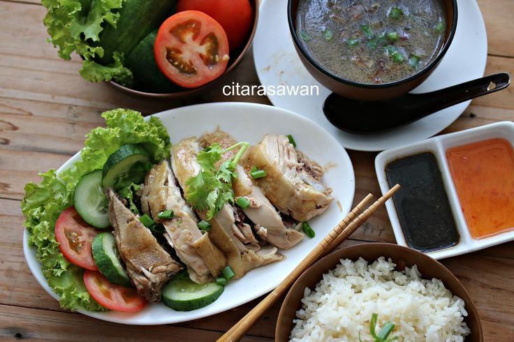 Nasi Ayam Hainan, Hainan Chicken Rice