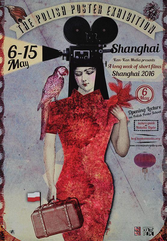 Kaja Renkas, The Polish Poster Exhibition in Shanghai, 2016, Size: B1