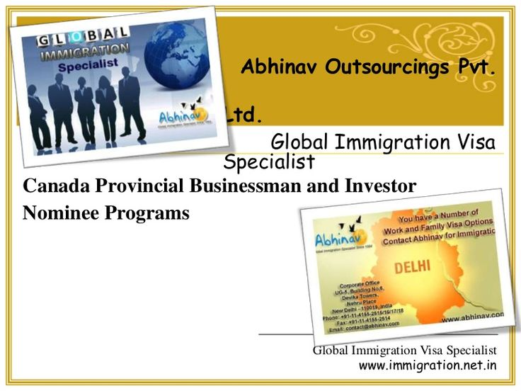 Canada provincial businessman and investor nominee programs - Canada is one of the most required countries for skilled workers. Since years, the country has concerned very skilled professionals with its Federal Skilled Worker (FSW) Program and study and other works Visas.   The Canadian Visa Processing is tough and highly observed. Nevertheless, it has started Provincial Nominee Programs (PNP) which makes easier for skilled workers to travel to and work in Canada.
