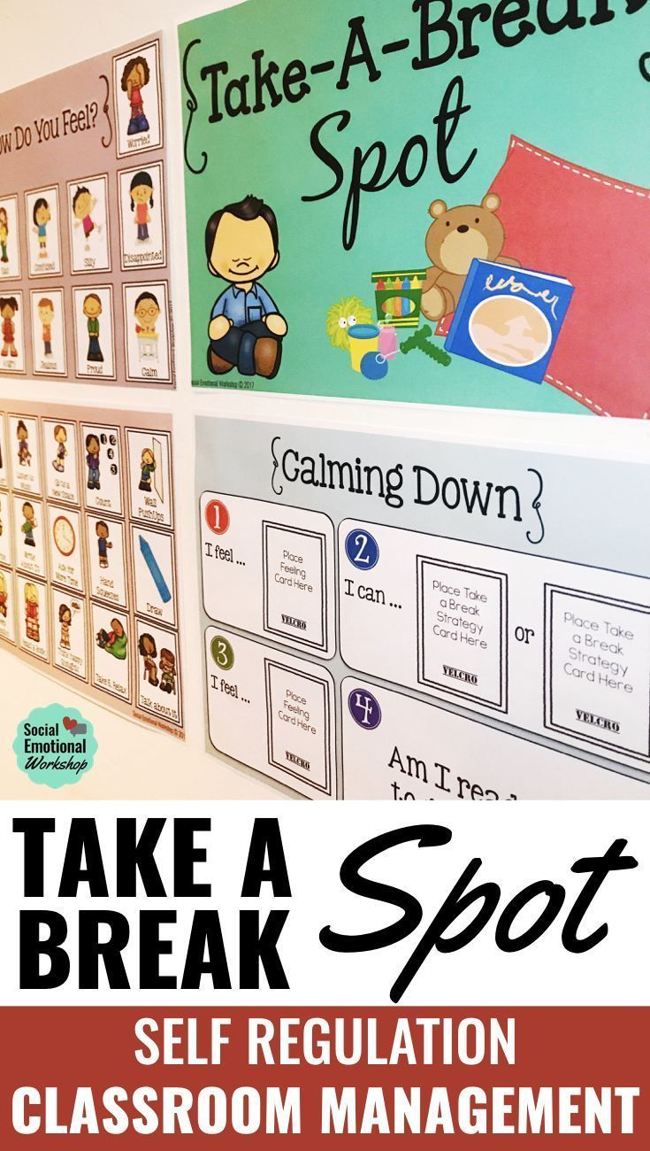 Take a Break Spot or Cool Down Corner for classrooms, counseling offices. Great for special education classroom. Perfect for self-regulation, classroom management, coping skills, and emotional awareness. Social Emotional Workshop.