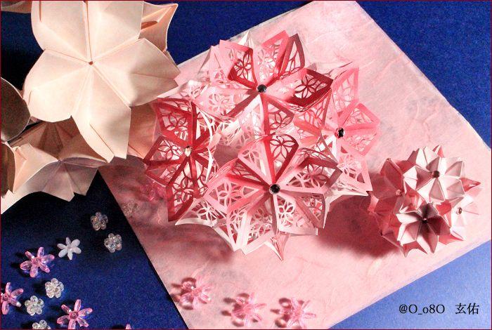 papercut, sakura