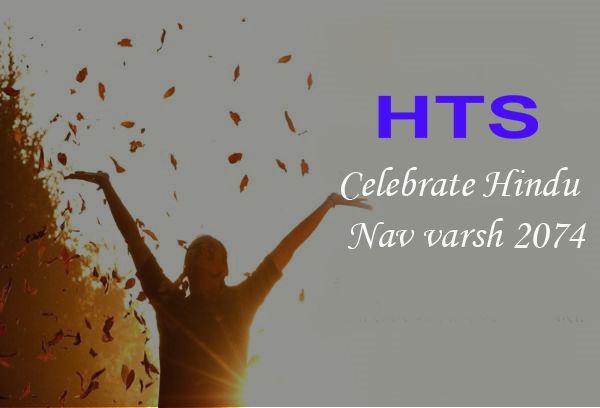 HTS Celebrate Hindu Nav varsh 2074