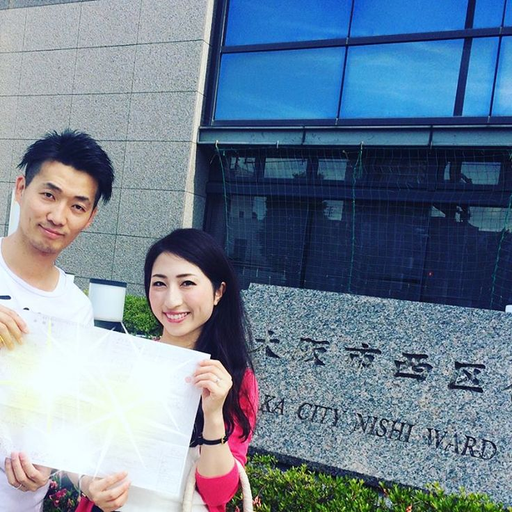 We officially got married!!!! I'm so happy to with you❤ I love you and always together for rest of my life ��  大安の5/26、無事入籍しました❤伊勢神宮でお参りをし、実家でお祝いしてもらった��これからもよろしくお願いします♡  さてあと1カ月ちょっとと迫ってきたので、式の準備頑張るぞー��  #wegotmarried#marriage#marryme#official#cake#couple#osaka#japan#japanese#bride#groom#tiffany#ring#結婚#入籍#婚姻届#結婚指輪#ティファニー#夢が叶いました#あとは結婚式#ドキドキが止まらない�� http://gelinshop.com/ipost/1524473244894404004/?code=BUoBFbXhJ2k