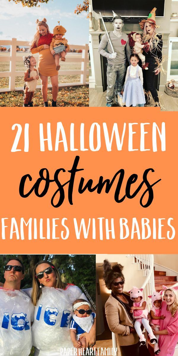Family Halloween Costumes With A Baby- 21 Ideas