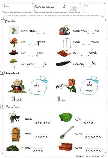 Phonologie - Nurvero - La vie en classe
