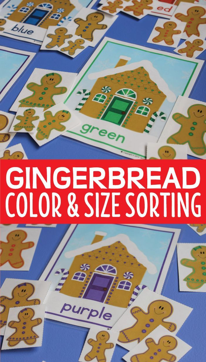 Gingerbread color and size sorting activities. Perfect for your learning centers in tot school, preschool, and pre-k. A great addition to your gingerbread man lesson plans, gingerbread man theme unit, or Christmas learning centers. Gingerbread activities, gingerbread man sorting,