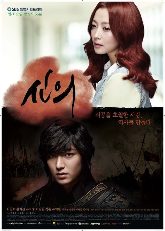 """Faith-2012 Episodes: 24 Plot: """"Faith"""" depicts the love between a warrior from the Goryeo Period and a female doctor from the present day, their love transcending time and space.  ......  King Gongmin (Ryu Deok-Hwan), who was held as a hostage in Yuan (China) for an extended period of time, becomes the King of Goryeo (Korea). He married Princess Nogoog (Park Se-Young), who is the Princess of Yuan. Choi Young (Lee Min-Ho) and his men escort King Gongmin and Princess Nogoog from Yuan to Goryeo…"""