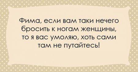 Одесситы - уникальный народ.