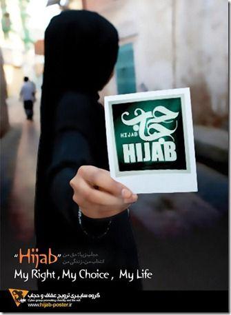 The choice you made Alhamdulilah