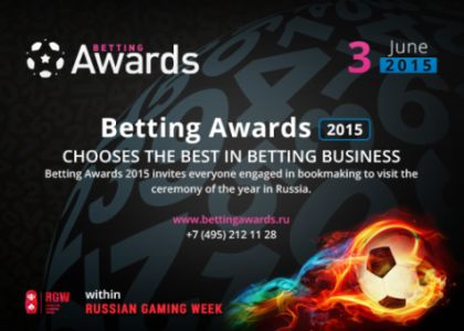 On June 3-4, 2015, the #bettingindustry of #Russia will know who its heroes are. #Moscow will host the #BettingAwards2015 ceremony in the framework of #RussianGamingWeek, an international #gaming and #entertainment exhibition. Betting networks, online #bookmakers, industry #media and other members of the Russian market will receive awards in more than 10 categories.....http://bit.ly/eeg-rgw-betting-awards #eeg #eegaming #EasternEurope #social…