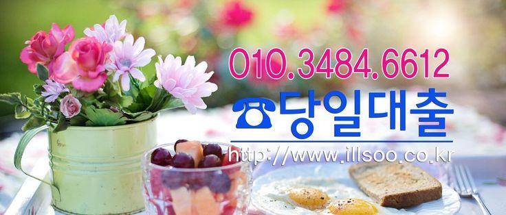 트위터의 #서울일수 해시태그