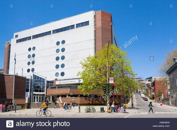 Canada, Quebec province, Montreal, CEGEP du Vieux Montréal, Vocational and Vocational College Stock Photo