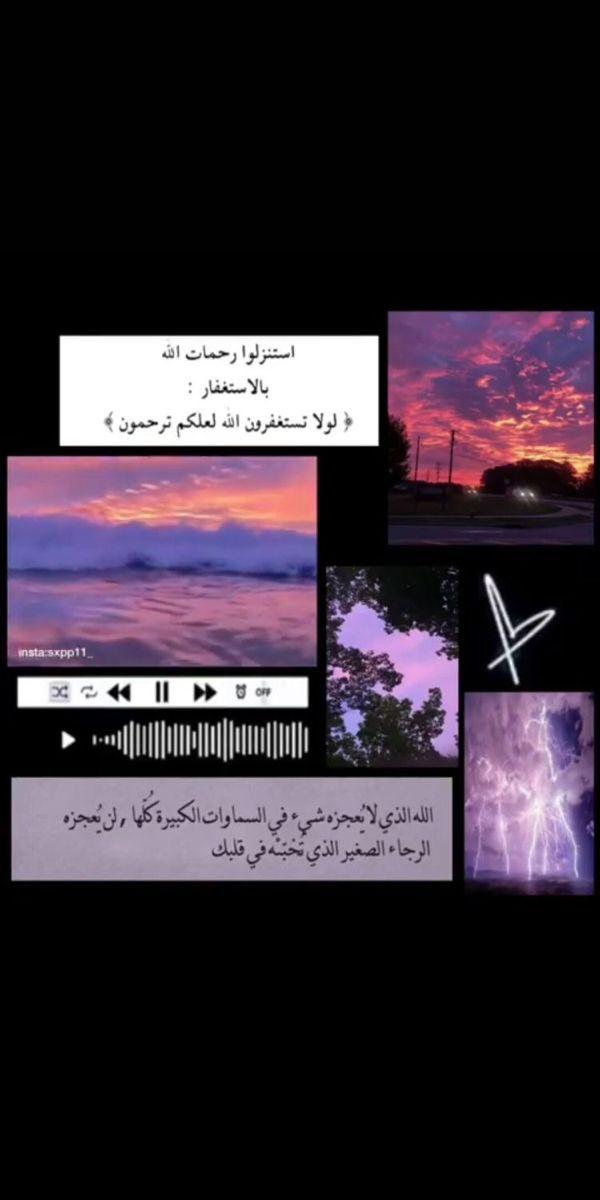 ملصقات سنابيه Iphone Wallpaper Quotes Love Cover Photo Quotes Arabic Tattoo Quotes