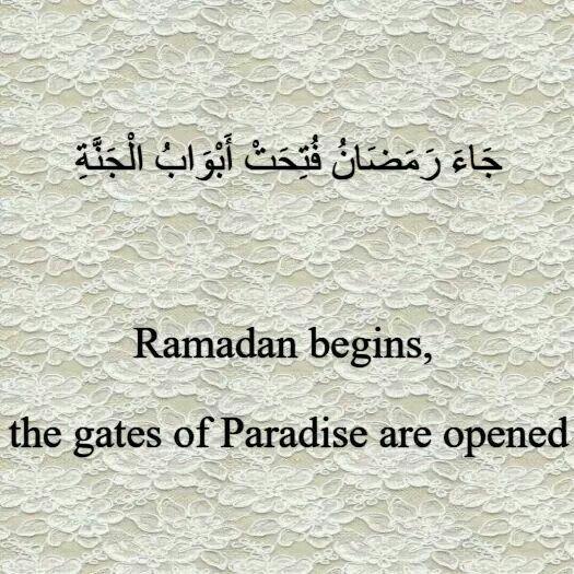 DesertRose,;,Ramadan ♥ رمضان,;,