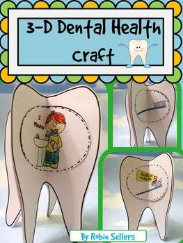 Dental Health Craft: Create a 3-D Tooth Brushing Sequencing 3D Craftivity when you teach about brushing teeth with this So Sweet Craft during your next dental health unit. This craft is perfect to reinforce the topics taught during this health lesson and it works well as a center too.Your 3-D Dental Health Craftivity includes directions, patterns, tooth brushing sequencing cards, a black and white tooth brushing steps poster, and four color tooth brushing steps posters.