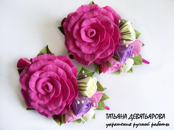 МК Роза из фоамирана,обработка лепестков и сборка розы.Татьяна Девятьярова