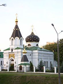 Belarus-Minsk-Church of Mary Magdalene-2 - Minsk - Wikipedia, the free encyclopedia