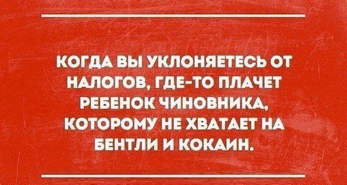 юмор: 32 изображения найдено в Яндекс.Картинках