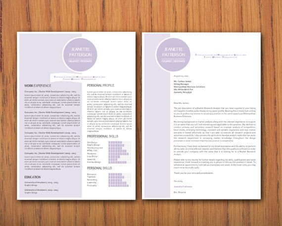 modern microsoft word resume and cover letter template by inkpower 2200 - Sample Cover Letters For Resumes