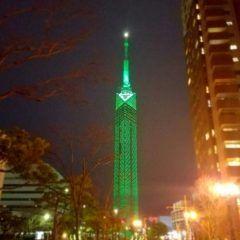 久しぶりの家族との時間FukuokaTowerがgreenで凄く綺麗でした#福岡タワー #福冨莉袈 #ファミリー #ドライブ #きれい # tags[福岡県]