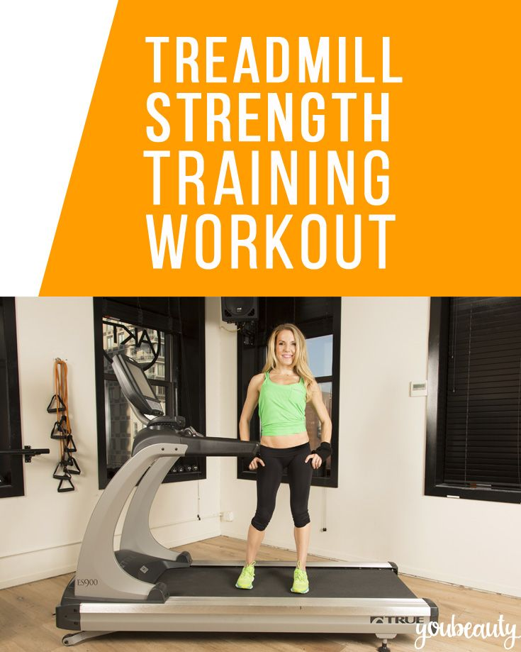 6 Strength Training Exercises You Can Do on a Treadmill
