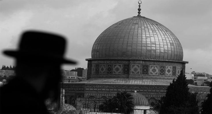 rosh hashanah and islam