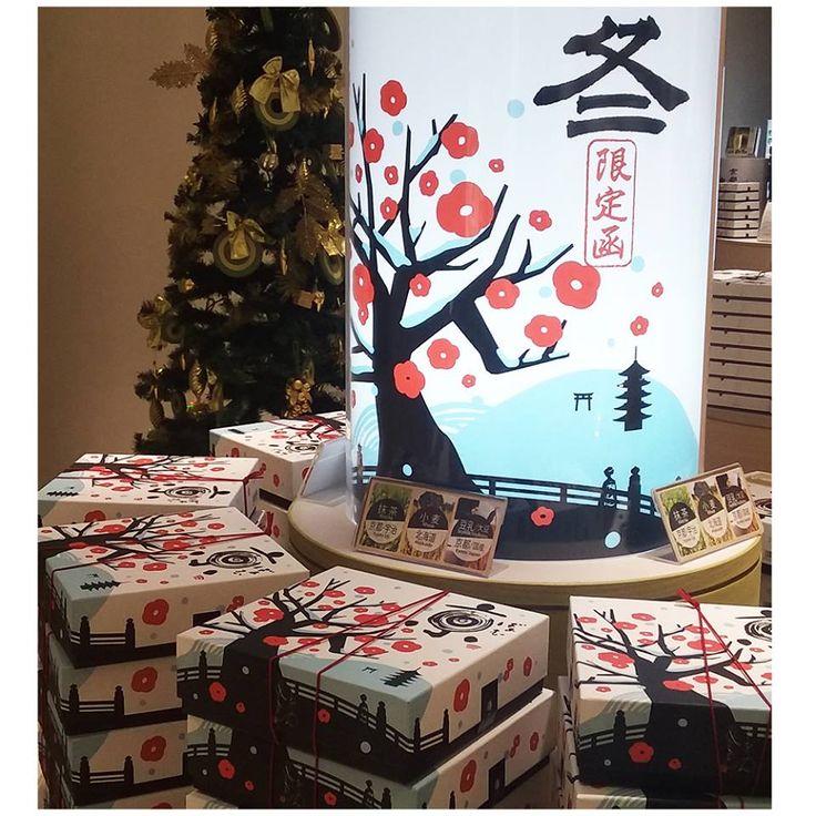 京ばあむ清水店より 冬限定の「京ばあむ」が新発売されました! こちらの商品は、京ばあむ専門店限定販売となりますので、清水寺にお越しの際は、是非お立ち寄りくださいませ。