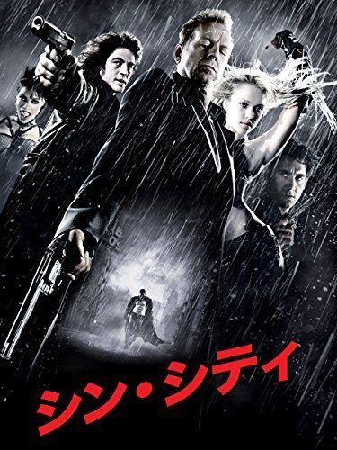 """""""罪の街=シン・シティ""""で繰り広げられる3人の男たちの愛と復讐をハリウッドスター総出演で描いた異色クライム・アクション。原作者のフランク・ミラーが自らメガフォンをとり、ロバート・ロドリゲスと共にモノクロをベースとした斬新な映像でコミックの世界観を忠実に再現。また、クエンティン・タランティーノがスペシャルゲスト監督として参加しているく。"""