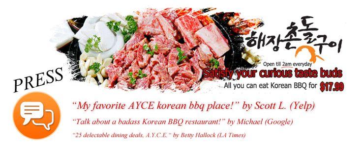 Hae Jang Chon Resturant AYCE KOREAN BBQ