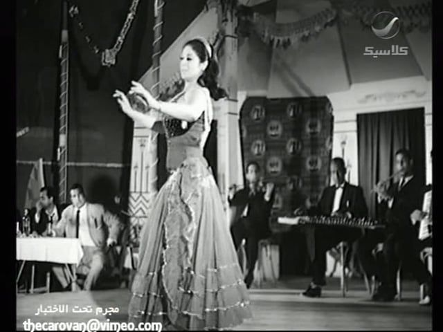 Lola Mohamed is the dancer in this scene from the 1969 Egyptian movie 'Mogram taht el Ekhtebar ' (A Criminal on Parole مجرم تحت الاختبار ). The film starred Nelly (the actress not the dancer), Hassan Yousef, Soheir el Morshedi and Nabil Elhagrasy. Trivia: Seif Allah Mokhtar (1933-1989) also appeared in the movie, you'll probably remember him as the drinks waiter in the movie scene featuring Fifi Abdu's dancing.