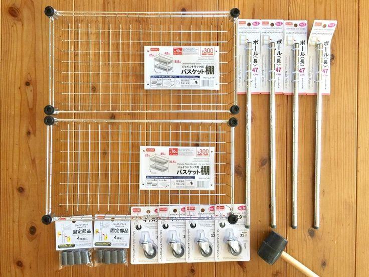 専門家テク 100均アイテムで作るおすすめペットボトル収納 Kurasso 収納 ペットボトル ペットボトル 収納