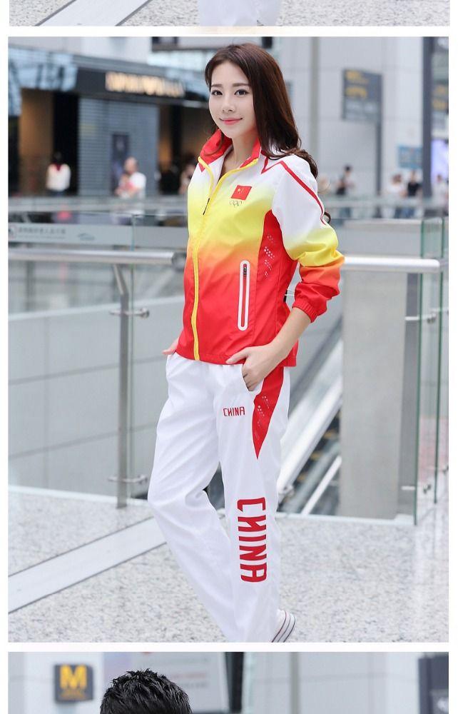 1000 Ideas About School Uniforms On Pinterest Japanese