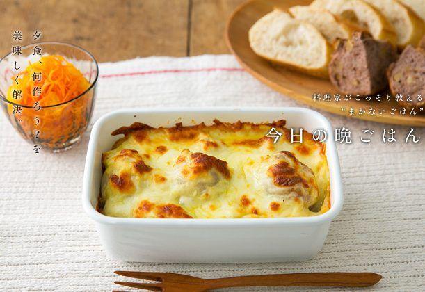 ホワイトソースを使わずに、大胆に入れた里芋のとろみで作るグラタンは、素材の美味しさを生かした味わい。