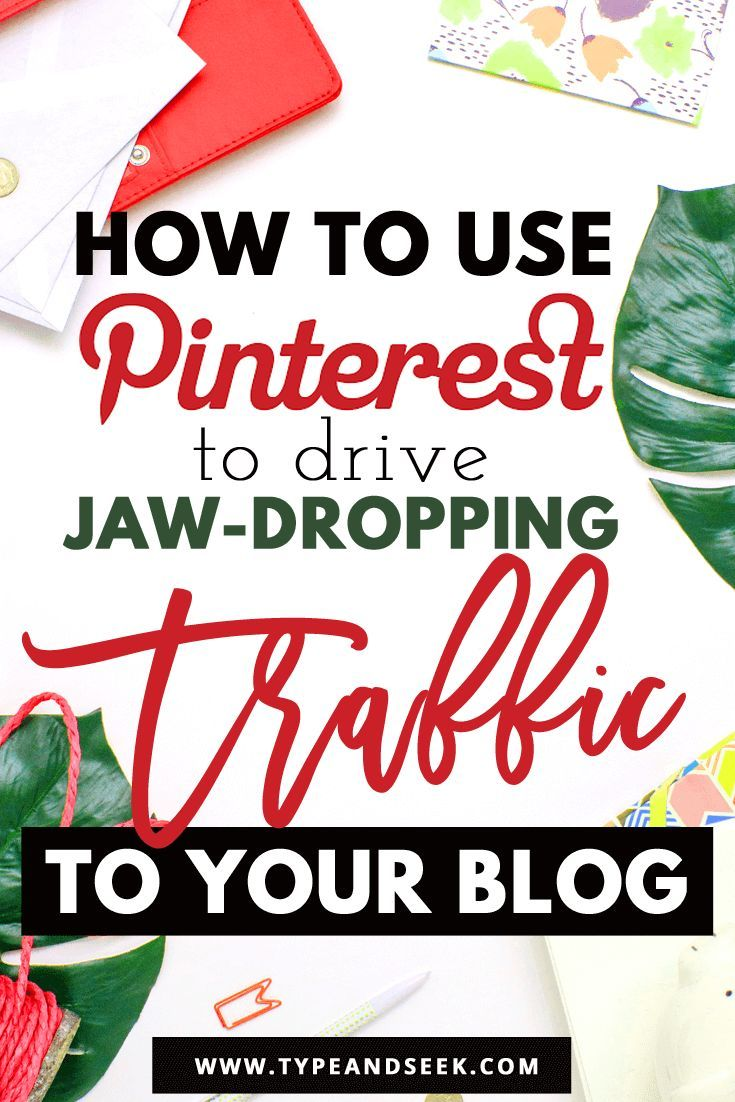 How to use pinterest to drive traffic to your blog! This pinterest traffic tips will help you increase your money earning from your blog as well as your business marketing skills! Learn how to use tailwind and boardbooster to boost your blog traffic and social media presence and how to get followers and leads from pinterest group boards!