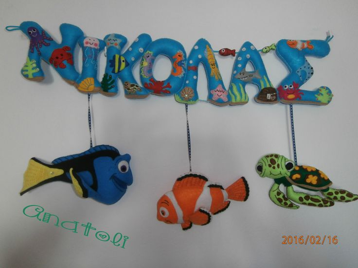 banner name nemo-dory-squird