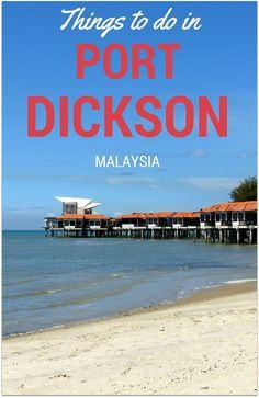 Our guide to things to do in Port Dickson, Malaysia including everything else you need to know like how to get here and around, where to stay, Port Dickson with kids, etc  http://www.wheressharon.com/asia-with-kids/things-to-do-in-port-dickson-malaysia/