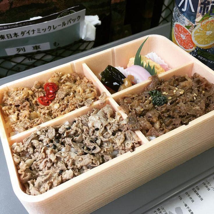 今日のお供はコレ三味牛肉どまん中 #駅弁 #東京駅 #米沢駅